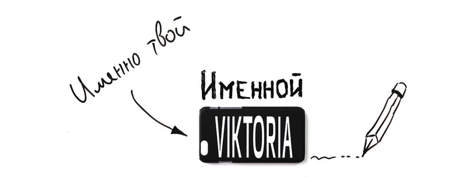 Именной чехол</highlight> на floy.com.ua